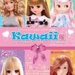 「バービー(Barbie(TM))・リカちゃん・ブライス・ジェニー・momoko」ファッションドールのオールスターが横浜人形の家に集結!