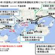 貨物列車、山陰本線・山口線経由で迂回運転へ 運転士、ダイヤなど準備中