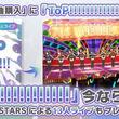 """『ミリシタ』に『ToP!!!!!!!!!!!!!』が実装! """"MR ST@GE""""の2nd SEASONも開催決定"""
