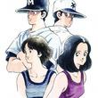 初の電子化! シリーズ累計5,500万部超のあだち充の野球漫画「H2」の連載が「サンデーうぇぶり」限定でスタート!