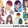 オンラインダンスレッスン配信サービス『EXPG ONLINE STUDIO』が7日間の無料体験キャンペーンを実施!