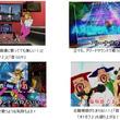 "JOYSOUNDは気持ちいい!""中毒性の高さ""に定評のある『AC部』がカラオケ最新機種「JOYSOUND MAX2」を強烈な作風で描いた動画を公開!"