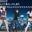 幻影旅団メンバーがダンス! クロロ・シズク・フェイタンetc…旅団のイケメン&美女が夜景をバックに踊る姿に「最高にキレイ!」