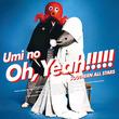 【ビルボード】サザンオールスターズ『海のOh, Yeah!!』が総合アルバム首位 旧作『海のYeah!!』は6位まで浮上