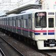 『今日の日はさようなら』が列車接近メロディーに 京王線の柴崎駅に導入