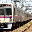 京王線 柴崎駅に「今日の日はさようなら」