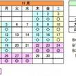 びわ湖疏水船 秋季運航 8月13日(月)より乗船予約受付開始