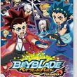 Switch『ベイブレードバースト バトルゼロ』10月25日に発売決定! パッケージ版にはオリジナルベイブレードが同梱