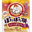 """「ぽたぽた焼」新味は""""スイートぽてと風味""""♪ 安納芋パウダーほっこりやさしい味わい"""