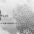 暗号通貨・ブロックチェーン領域の研究レポートを提供する「d10n Lab」が法人化、関連会社設立・事業拡大へ