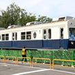 東急沿線へ元東急の上田電鉄7200系電車が里帰り! フロンターレの新ラッピングバスも