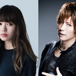GACKT×二階堂ふみ「翔んで埼玉」特報映像公開