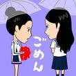 「チア☆ダン」意地悪してるけど本当は優しい堀田真由のうらはら演技。ドラマ版チア・スピリット定着5話