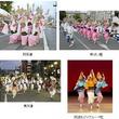 埼玉で本場徳島の踊りを堪能! 南越谷阿波踊りに徳島の有名連3連が参加 「阿呆連」「新ばし連」「無双連」