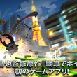 講談社「コミクリ!」で連載中の外薗昌也先生監修コミック初のスピンオフ作品アプリゲーム『戦車でホイホイ』、iOS/Androidで本日リリース!