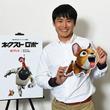 劇団ひとり超毒舌犬の声優で世界デビューNetflixアニメ『ネクスト ロボ』日本語版予告解禁