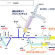 広島~呉間、9月9日に全線再開 山陽本線2区間も同日に復旧 JR西日本