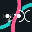 国内最大級のジャズ・フェスティバル「第17回東京JAZZ」関連イベント 9月2日Kyoto Jazz Massive Live Set、参加メンバー決定!