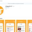 「バーチャルYouTuberランキング」スマホアプリを配信開始! 「検索」や「マイリスト」など新機能も