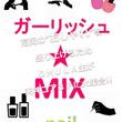天神コア×大村美容ファッション専門学校 タイアップ企画「ガーリッシュ★MIX」開催!