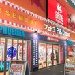 名古屋・大須商店街に「タイトーステーション フェドラ大須店」がオープン