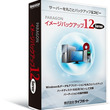 サーバー用のイメージバックアップソフト『Paragon イメージバックアップ12 Server』を発売