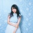 麻倉もも、1stアルバムリリース&初のワンマンライブ開催