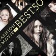 安室奈美恵のファッション総選挙実施、特番でベスト50発表