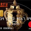 公益財団法人日本ラグビーフットボール協会と三井住友カードが提携し、「JRFUメンバーズクラブオフィシャルクレジットカード」の発行を開始