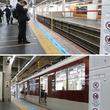 大阪阿部野橋駅に昇降ロープ式ホームドア正式設置 年内使用開始へ 近鉄