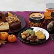 【パティスリー キハチ】ジャック・オ・ランタンを飾ったかぼちゃづくしのモンブラン、かぼちゃモチーフのハロウィン限定クッキーも登場!「ハロウィンスイーツ」