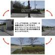施設紹介360°映像制作サービス提供開始のお知らせ