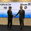 フォーラムエイト、国産3DCGソフトの株式会社Shade3Dの全株式を取得