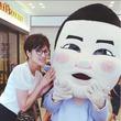 """吉瀬美智子、大阪で""""バタヤン""""と2ショット 川畑泰史が感激「すんごいテンションでガッツポーズ」"""