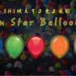 """~""""星""""が入った光る風船でイルミネーションをつくろう~In """"Star"""" Balloonイベント開催!!実施期間:9月1日(土)~9月30日(日)までの毎週土曜日と日曜日"""