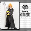 13機関になりきれる本格コート!シークレットハニー Disney Halloween Collection「Organization XIII Coat(Kingdom Hearts ver.)」