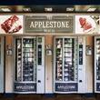 肉がない?ならば自動販売機に直行だ。ニューヨークにお目見えした食肉の自動販売機