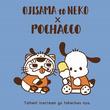 ふくまるがポチャッコやばつ丸たちとコラボ!『おじさまと猫』×サンリオキャラクターズ