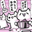 【平成ノスタルジー図鑑】2ちゃんねる語