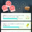 「ポケモンGO」フィールドミッションとたまごの話【攻略日記】