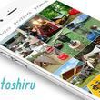 アウトドアメーカー・企業向け認知獲得ツール「sotoshiruおすすめメーカー」のβ版の提供を開始!30社限定でローンチパートナー企業を募集中