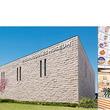 カップヌードルミュージアム 大阪池田(大阪府池田市)多言語音声ガイドアプリ「MUSENAVI」導入
