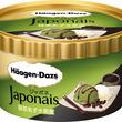 ハーゲンダッツから「ジャポネ 抹茶あずき黒蜜」がセブン限定で登場 抹茶と小豆を黒蜜が引き立てる