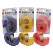 プラスチック製の小巻カッターが進化「セロテープ小巻カッターつき<まっすぐ切れるタイプ>」新登場 新カッター刃で、テープの切り口をまっすぐきれいに