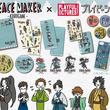 株式会社プレイフルマインドカンパニーが劇場アニメ『PEACE MAKER 鐵』の手帳型スマホケース/レザーバッジを新発売!