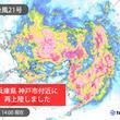 台風21号 兵庫県神戸市付近に再上陸