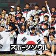 """日本を下してアジア大会連覇を果たしたサッカー韓国代表。気になる""""褒賞金""""はいくら?"""
