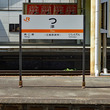 番外篇【JRに乗ろう】紀勢本線(津〜亀山)・関西本線(亀山〜南四日市)