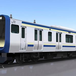 横須賀・総武快速線にE235系、20...