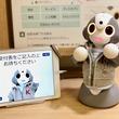 【オリックス・レンテック】ロボットレンタルサービス「RoboRen」 受付・接客支援ロボット「Kibiro for Biz」の取り扱いを開始